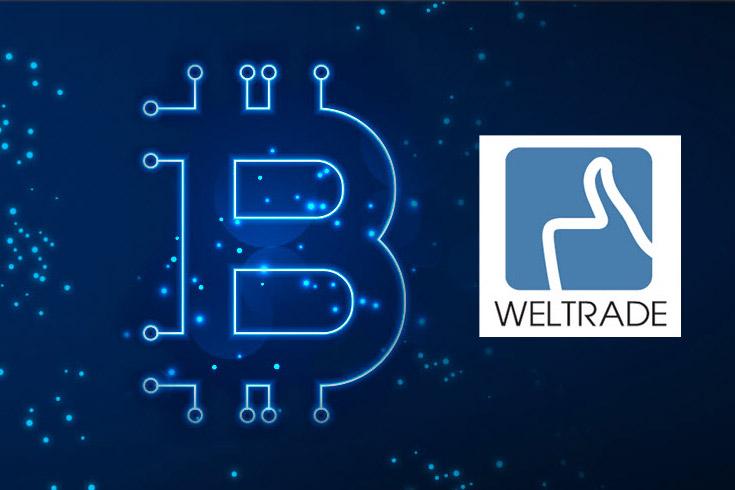 В Weltrade появилась возможность торговать Bitcoin